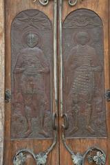 Ворота Моцаметского монастыря