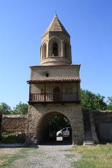 храм Самтависи.